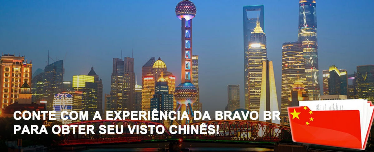 Visto Chinês