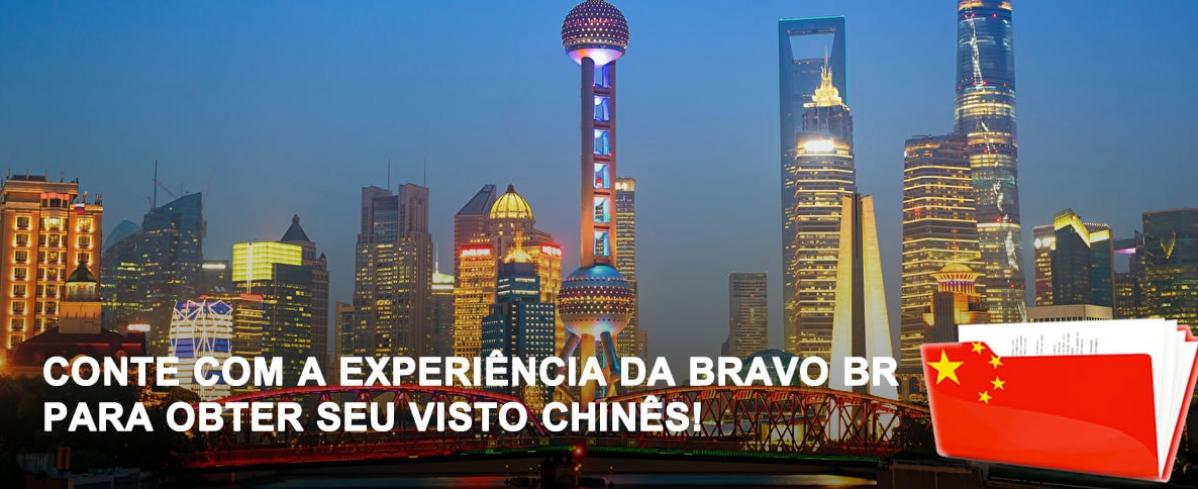Visto Chinês